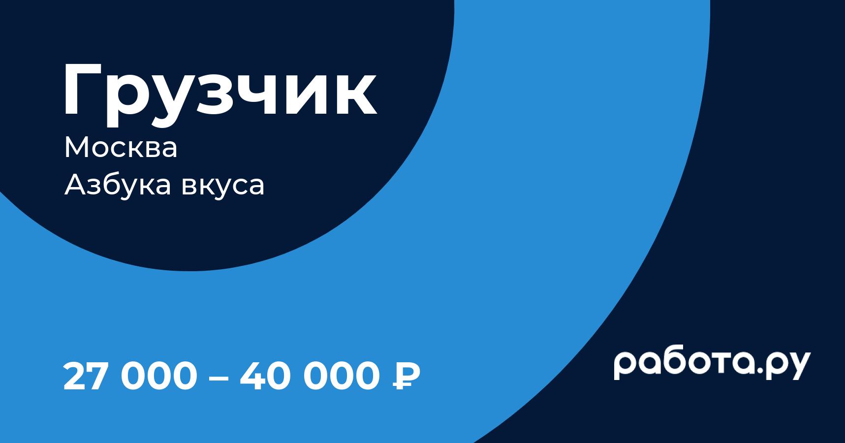 Удаленная работа на дому в москве вакансии от прямых работодателей в москве удаленная работа онлайн-консультант