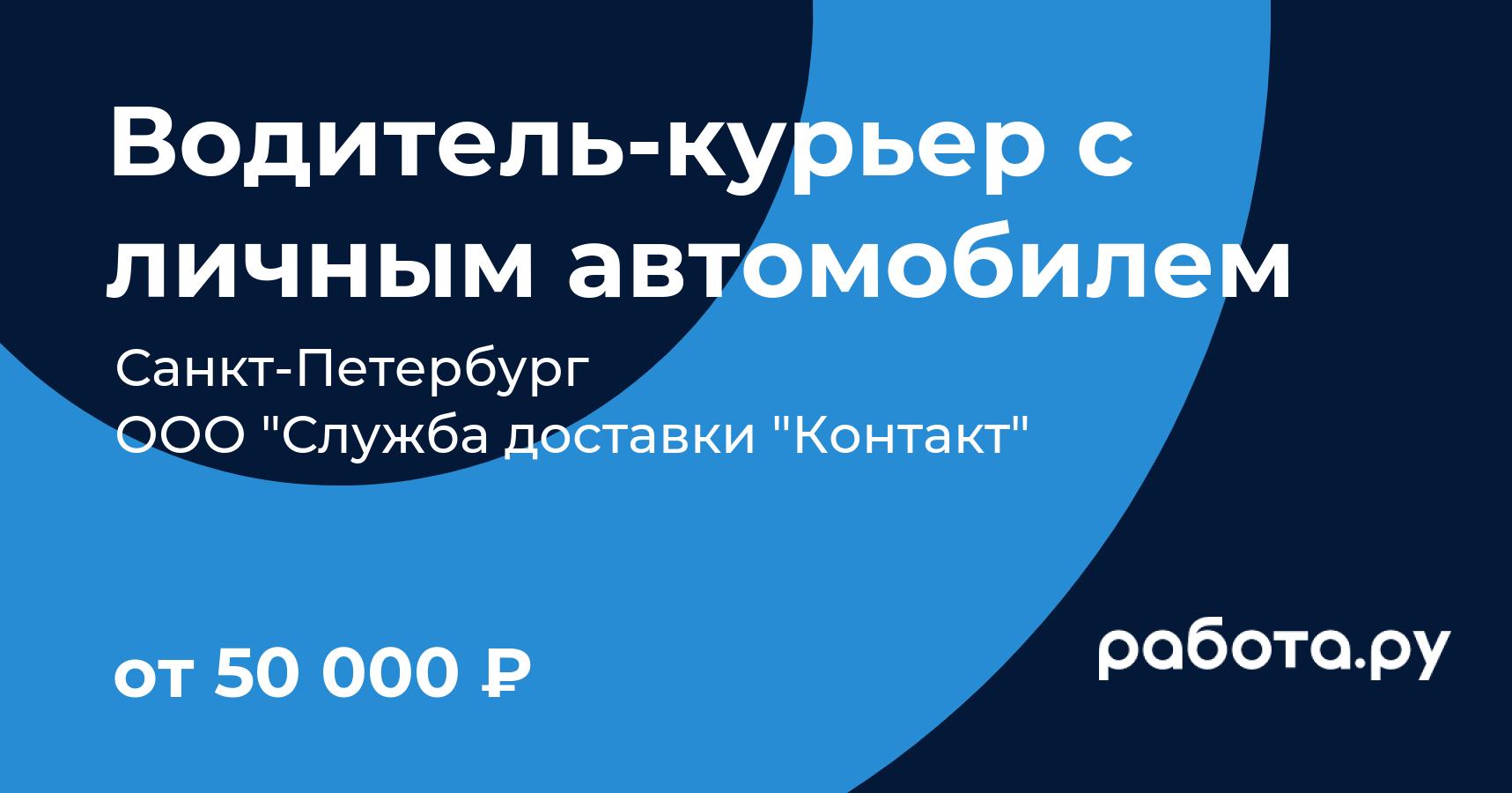 Работа людям предпенсионного возраста вакансии личный кабинет в пенсионном фонде кемеровской области