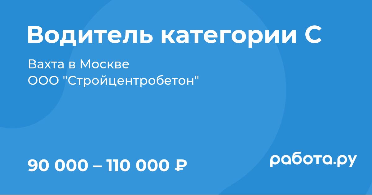 Вакансии для предпенсионного возраста в москве от прямых минимальная пенсия в украине с 2000