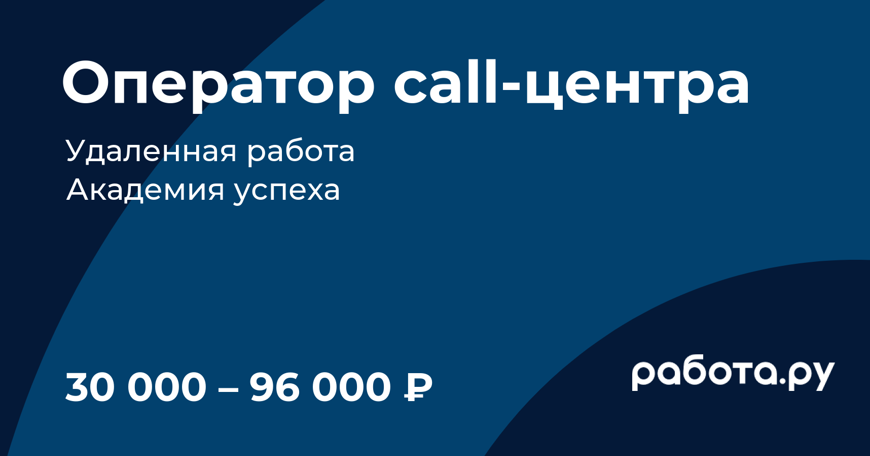 Удаленная работа бухгалтером в москве услуги бухгалтера на дому петербург