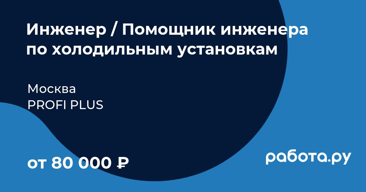 Работа бухгалтером в москве удаленно на дому вакансии москва вакансии удаленная работа краснодар свежие вакансии от прямых работодателей
