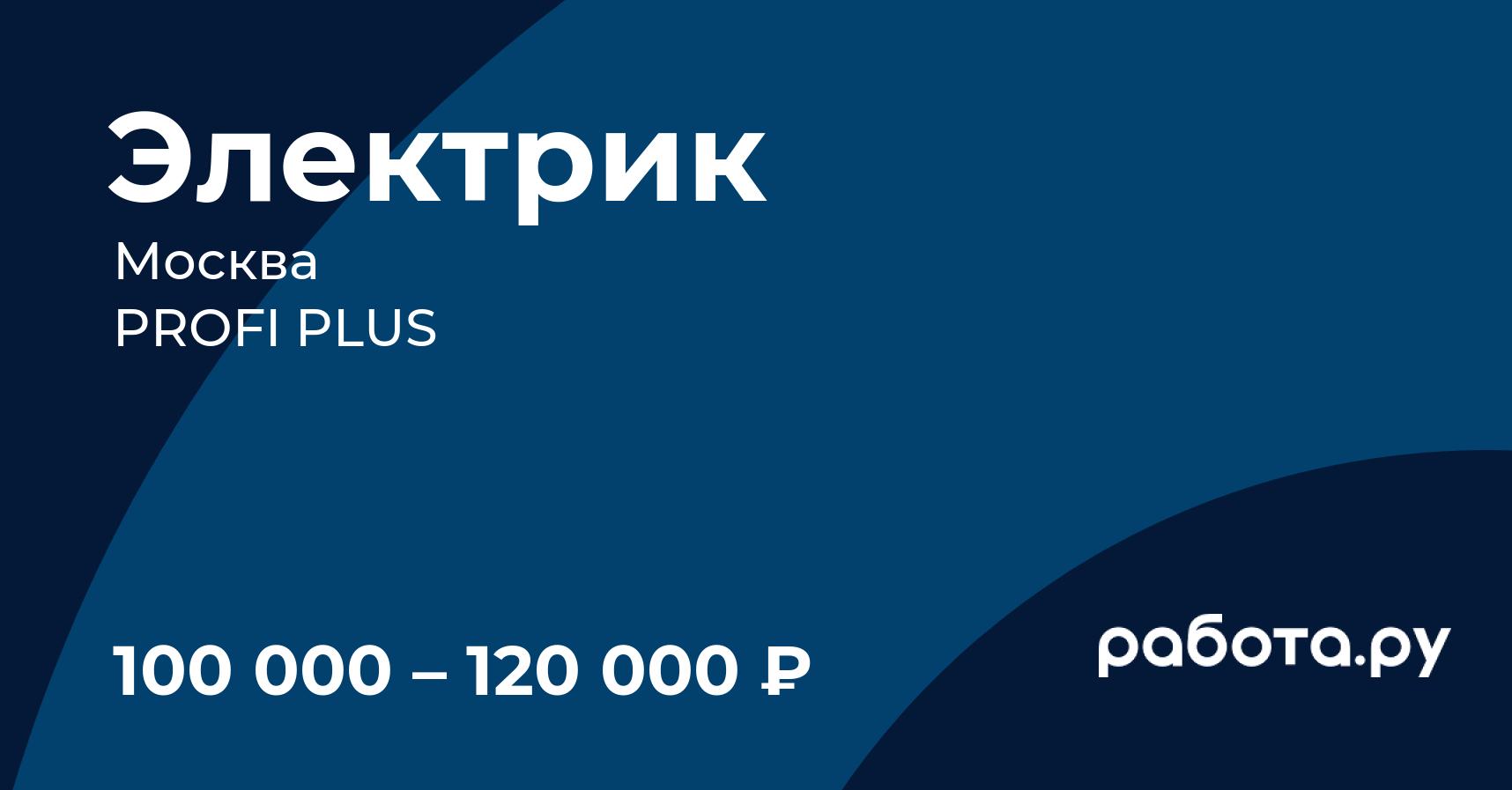 Удаленная работа на дому ежедневные выплаты в москве вакансии бухгалтер удаленная работа нижний новгород вакансии