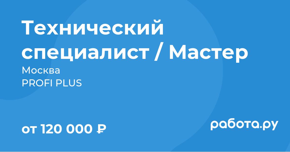 Работа в компании гугл удаленная вакансии налоги казахстан фрилансер