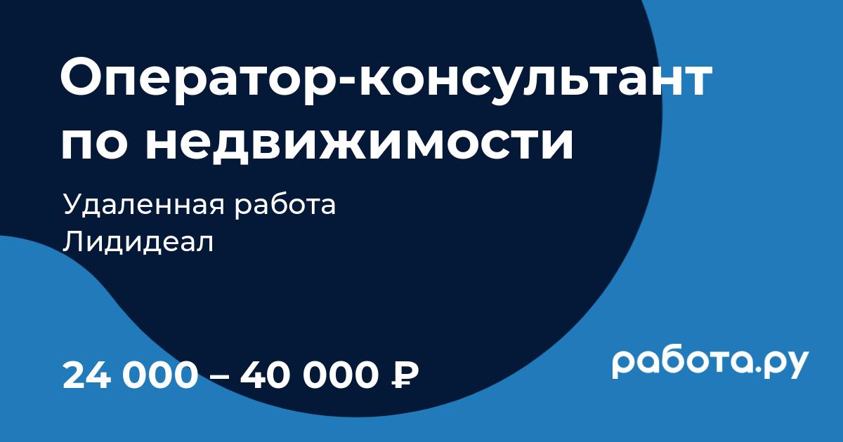 Вакансии в москве удаленная работа вакансии на удаленную работу в интернете
