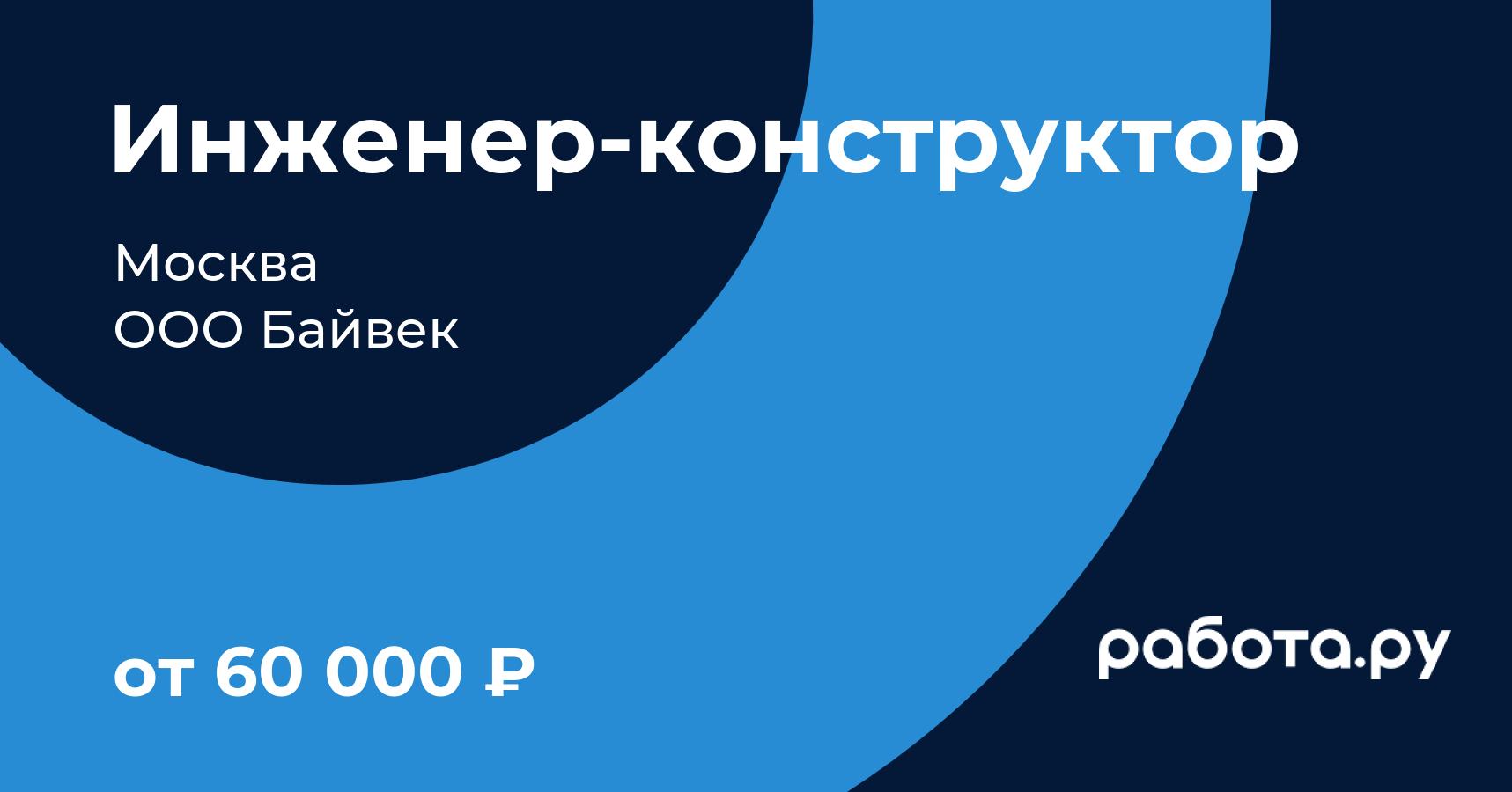 Работа в 3d max вакансии удаленной фрилансер россия сайт