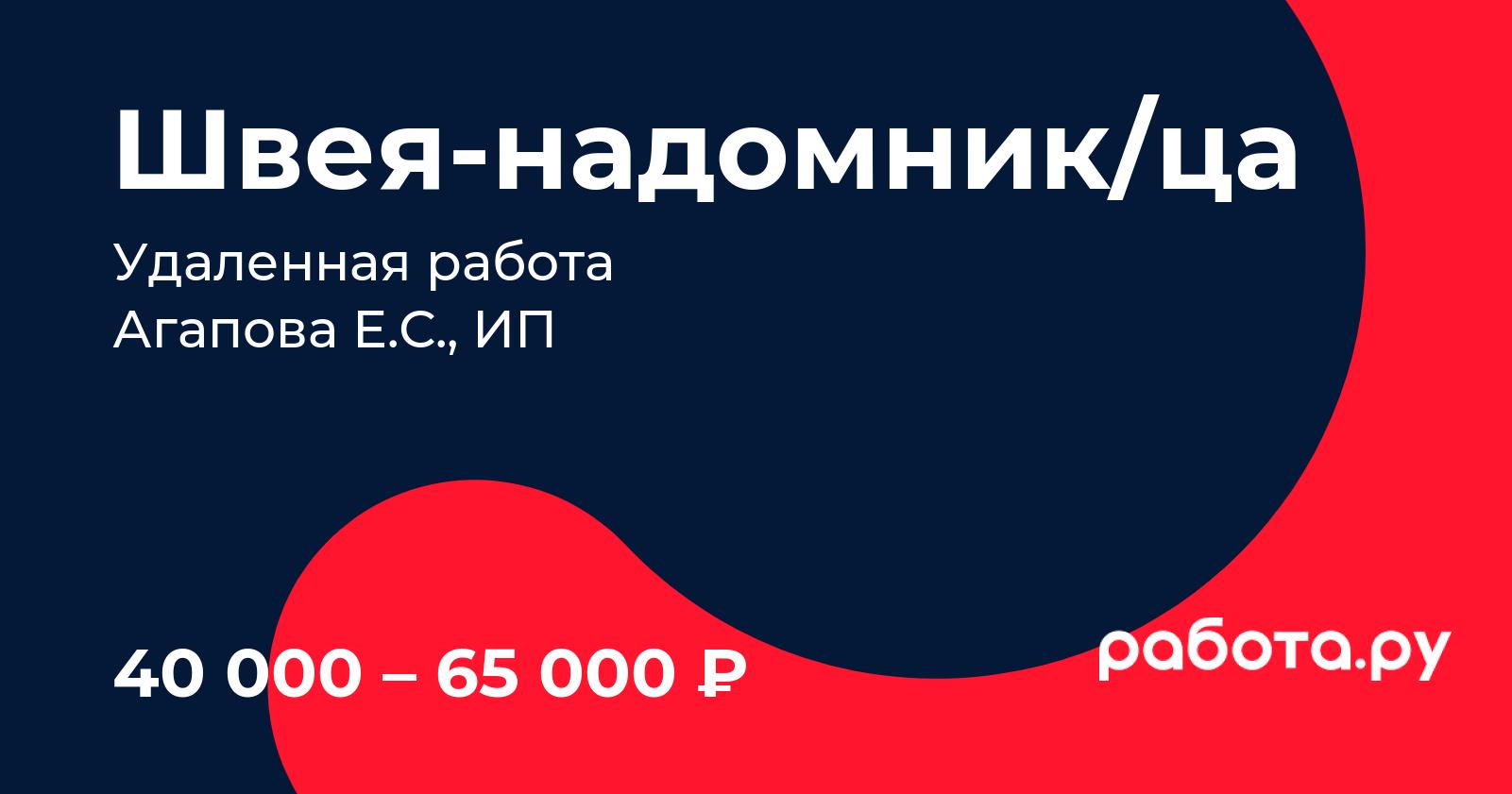 Работа удаленно красноярск от прямых работодателей какой лучше сайт для фриланса