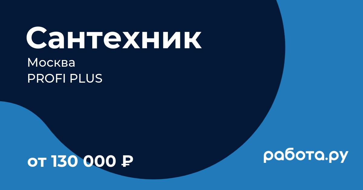 Удаленная работа для юриста вакансии в москве фрилансеры из беларуси