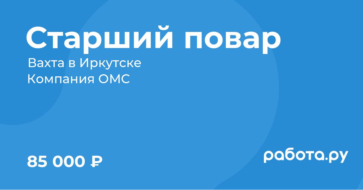 Омс компания официальный сайт официальный сайт компании глобо
