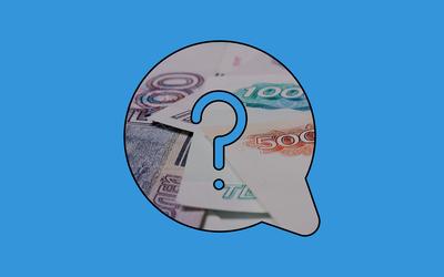 Почему после двух месяцев выплат размер пособия снизили с 12 139 рублей до 1500?