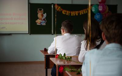 Учитель на стипендии: как работает программа «Учитель для России»