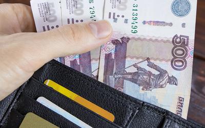 Минимальное пособие по безработице снизят до 1500 рублей