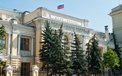 ЦБ предупредил об исторически высоком уровне долговой нагрузки россиян