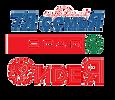 Работа в компании Сеть универсамов Народная 7Я семьЯ, супермаркетов SPAR и ИдеЯ . в Приозерске