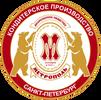Работа в компании Север-Метрополь, ООО в Санкт-Петербурге