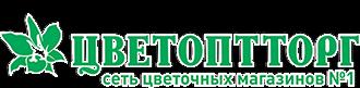 Работа в компании Цветоптторг в Кировске