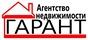 Работа в компании «Агентство недвижимости ГАРАНТ» в Самаре