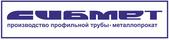 Работа в компании «Сибирские металлы, ООО (СибМет)» в Тюмени
