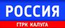 Работа в компании «Филиал ФГУП ВГТРК Государственная телевизионная и радиовещательная компания Калуга» в Обнинске