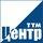 Работа в компании «ТТМ ЦЕНТР, ООО» в Москве