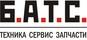 Работа в компании «БАТС» в Белгороде