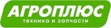 Работа в компании «ООО АгроПлюс» в Абдулино