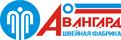Работа в компании «Швейная фабрика Авангард» в Барнауле