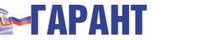 """Работа в компании «ООО """"Гарант-Сервис Симбирск""""» в Поселок городского типа Кузоватово"""