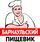 Работа в компании «Алтайские колбасы, ООО» в Барнауле
