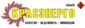 Работа в компании «Красэнерго (Крым)» в Республике Крым