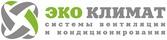 Работа в компании «Эко Климат» в Москве