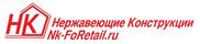 """Работа в компании «""""НКПК""""» в Санкт-Петербурге"""