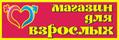 Работа в компании «ИП Караваев В.Б.» в Обнинске