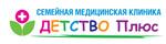 Работа в компании «клиника Детство Плюс» в Московской области