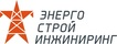 Работа в компании «ООО ЭнергоСтройИнжиниринг» в Комсомольске-на-Амуре