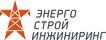 Работа в компании «ООО ЭнергоСтройИнжиниринг» в Костроме