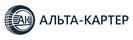 Работа в компании «Альта-Картер» в Иваново