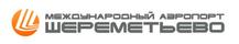 """Работа в компании «АО """"Международный Аэропорт Шереметьево""""» в Москве"""