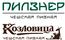 Работа в компании «Максима, ООО» в Москве