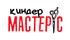Работа в компании «Мастерс Киндер» в Томске
