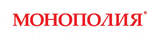 Работа в компании «Монополия, ООО» в Красноярске