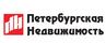 """Работа в компании «ООО """"Агентство """"Петербургская Недвижимость""""» в Санкт-Петербурге"""