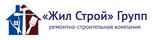 Работа в компании «ООО Жил Строй Групп» в Солнечногорске