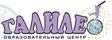 Работа в компании «ГАЛИЛЕО, ООО» в Красноярске