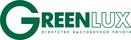 Работа в компании «ООО Green LUX» в Санкт-Петербурге