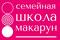 """Работа в компании «ООО """"ТЕХНИКУМ""""» в Москве"""