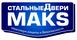 """Работа в компании «Стальные двери """"MAKS""""» в Чебоксарах"""