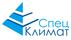 Работа в компании «СпецКлимат» в Калуге
