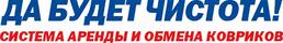 """Работа в компании «ООО """"Да будет чистота""""» в Санкт-Петербурге"""