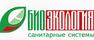 Работа в компании «ТК Биоэкология, ООО» в Санкт-Петербурге