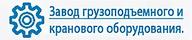 Работа в компании «ЗГКО ООО» в Чебоксарах